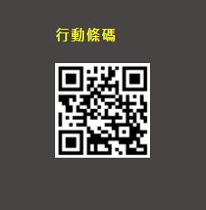 QQ浏览器截图20180810140828